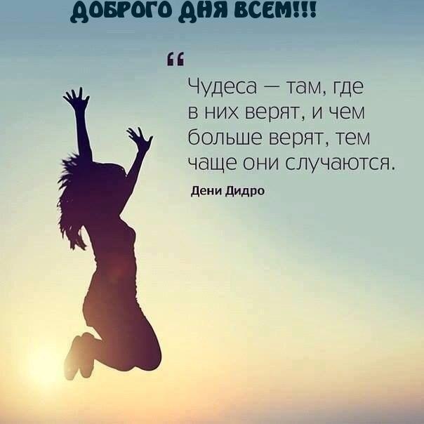 http://imagetext.ru/pics_max/images_11144.jpg