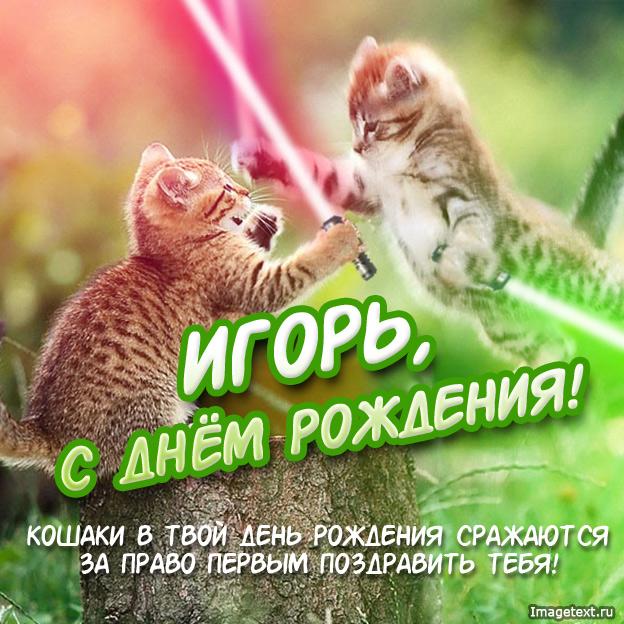 Поздравления с днем рождения английском с переводом на русский