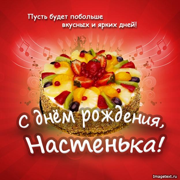 http://imagetext.ru/pics_max/images_2098.jpg