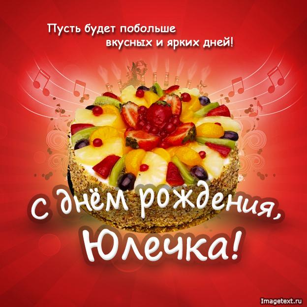 Прикольные картинки для поздравления с днем рождения