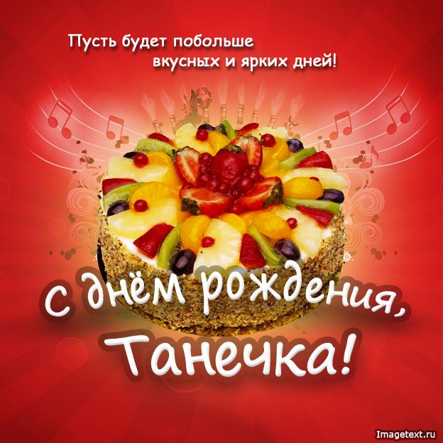 Изображения с днем рождения
