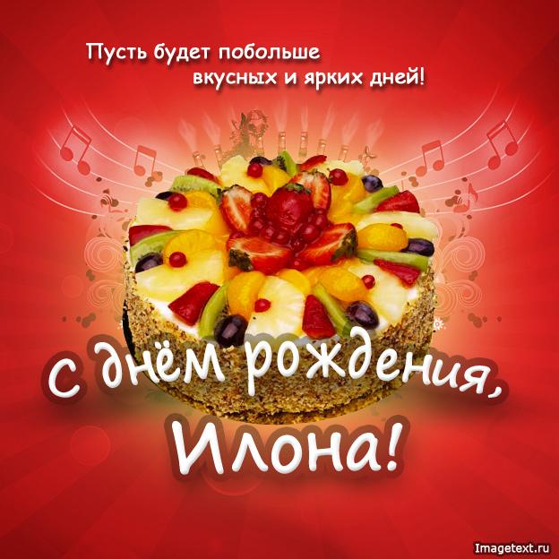 Дмитрий маликов поругался с игорем николаевым из-за.