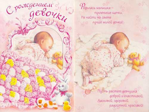 Картинки с рождением сына скачать на телефон бесплатно