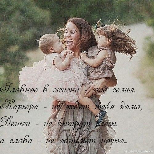 картинки семья это главное в жизни