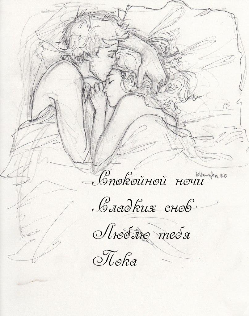 картинки с надписями приятных снов