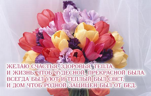 Бумажные цветы своими руками: 100 ярких фото идей 81