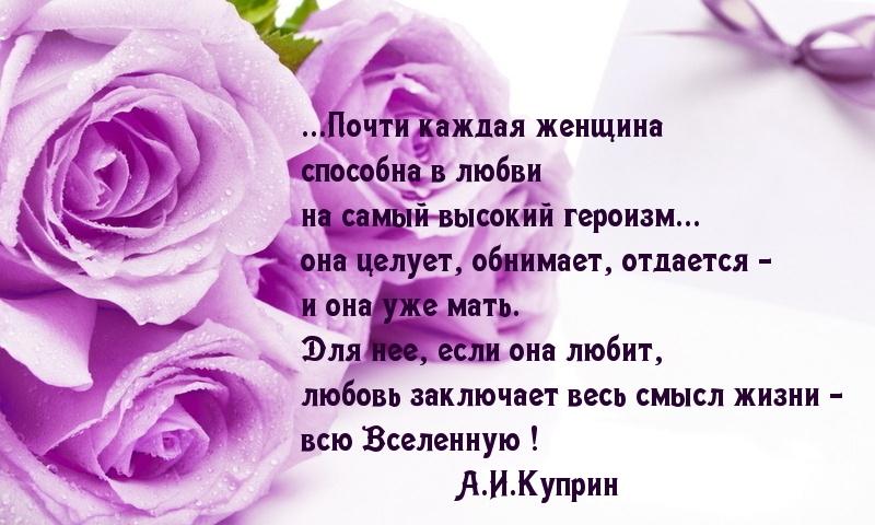 http://imagetext.ru/pics_max/images_6567.jpg