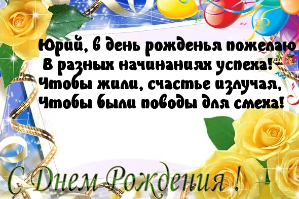 http://imagetext.ru/pics_max/images_6700.jpg