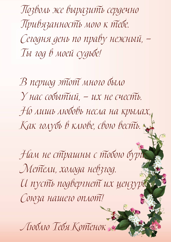 Стихи о маме и про маму трогательные до слёз  Коркиlol