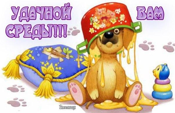 http://imagetext.ru/pics_max/images_7884.jpg