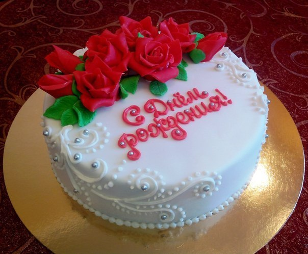 Торт на 20 летие свадьбы фото